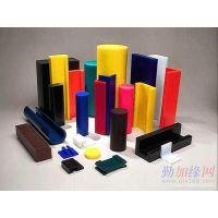 聚乙烯棒材 加工各种彩色棒 超高分子聚乙烯棒材