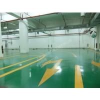 北京华诚通车位划线,停车位划线,车位线;规格:5000*2500*150mm