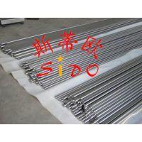 供应零售批量GH4090高温合金