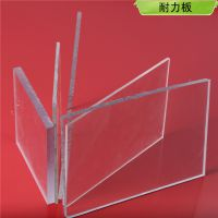 保定 蠡县厂家直销2mm 五年质保PC耐力板