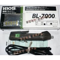 HIOS无碳刷电批HIOS BL-7000 BL-7000HEX(6.35)电动螺丝刀BL-3000