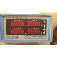 供应虹谱数字电参数测试仪 带上下限值报警器的电参数测量仪