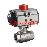 进口气动二片式高温球阀、艾瑞IRRSAR气动高温球阀、江苏艾瑞阀门厂家