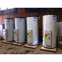 WR-200L电热水器
