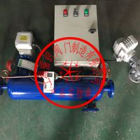 电动自清洗反冲洗过滤器(ZPG-IZ/LZ)