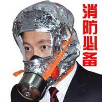 弘恩安防销售金科真空呼吸器防毒面具自救正压式呼吸器