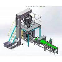 厂家直销QGL-520K颗粒自动包装机|强牛|全自动颗粒包装机|颗粒定量包装机
