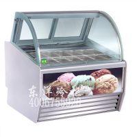 828款豪华冰淇淋柜,广州冰淇淋柜厂家,东洋牌冰淇淋柜,珠海冰淇淋柜