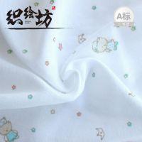 纯棉双层印花星星婴儿童口水巾 漂白涂料印花纱布方巾手帕