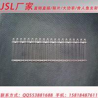 JSL厂家 LED灯珠直插支架 F3支架 超长脚 镍镀银/铁镀银/铁镀铜 量大价更优