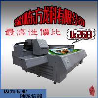 3D背景墙uv打印机厂家有哪些