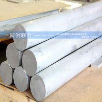 专业出售 进口国产优质5A03铝镁合金 5A03防锈铝板抗疲劳 耐腐蚀铝板 价格优惠