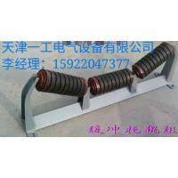 缓冲托辊 槽型托辊选天津一工 供应天津北京天唐山 厂家 价格