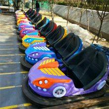 南京三星大量供应儿童游乐设备PPC-2人碰碰车现货出售