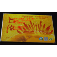 制作全国自由旅游卡 旅行社VIP年卡月卡生产 旅游一卡通制作厂家智卡胜