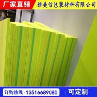 惠州专业冲型工厂 EVA 珍珠棉 价格优惠