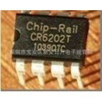 【优势供应】全新原装集成电路ICCR6202T