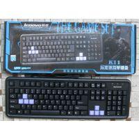 联想K11键盘 游戏专用电脑键盘 联想电脑游戏鼠键 现货直销