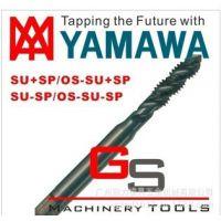 螺旋槽丝锥YAMAWA 不锈钢专用螺旋丝攻 SU-SP