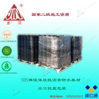 2.05供应高品质 厂价直销 优质 聚氯乙烯pvc防水卷材 直销定做