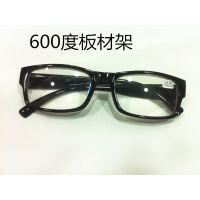 塑料架高度加硬树脂老花镜   450度到600度眼镜 超轻防摔坏