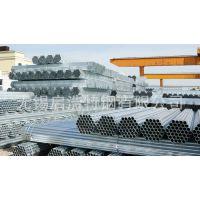 sc20电线管sc20镀锌穿线管价格sc20国标热镀锌穿线管厂家直销