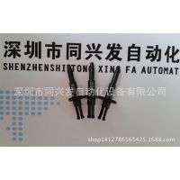 日立 G5 SMT贴片机吸嘴 生产厂家HV03 吸嘴
