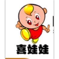 山东喜娃娃游乐设备有限公司