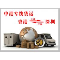 日本进口发膜、药妆护肤品、面膜空运快递到香港 香港快件进口清关至深圳 苏州进口物流清关公司