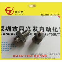 畅销优质JUKI KD775 0603 连体点胶嘴 SMT贴片机点胶咀