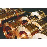 批发QSi3.5-3-1.5硅青铜 零割QSi3.5-3-1.5硅青铜 质量保证
