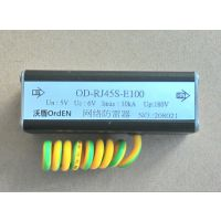 深圳信创POE供电防雷器 RJ45接口类型 POE网络供电防雷