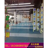 江西龙达厂家直销供应 防滑性室内装修楼梯防滑板格栅