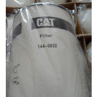 低价销售工程机械配件卡特挖机配件CAT144-0832滤芯