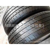 二手轮胎 265-790R540A  劳斯莱斯幻影原配