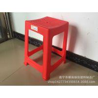 塑料凳子加厚板凳时尚方凳塑料凳餐凳成人高凳创意家用餐桌凳