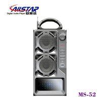 欧斯达 MS-52 户外移动音箱音响批发 插卡 带收音遥控 音箱批发