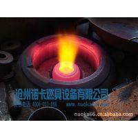 醇油专用炉头、铸钢节能气化灶心、猛火灶头