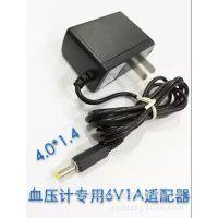 scian西恩电子血压计 LD-520 LD526 LD568 电源适配器 充电器