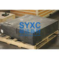 碳板,石墨块,石墨板,石墨 固定碳:99.996%