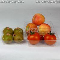 超市食品托盘 塑料PET果蔬托盘 一次性长方碟子蔬菜水果盘1000个