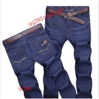 月之悦服装批发男士牛仔裤长裤现货可定做27-39元