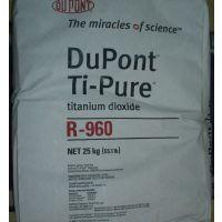 美国杜邦DuPont (科慕)钛白粉Ti-Pure R-960