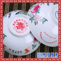 订制送礼盒景德镇陶瓷定制过寿套装答谢礼刻字加字烧字 福寿碗