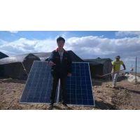 石嘴山200W太阳能发电系统,宁夏太阳能光伏发电系统批发