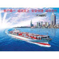 香港包税进口意大利包包到上海