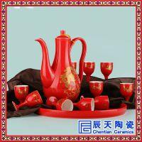 供应陶瓷套装酒具 中国红一壶十杯酒具 日式温酒酒具订制厂家