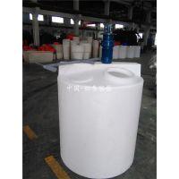 PE洗洁精搅拌桶图、洗衣液搅拌罐厂家图集、生产批发乙醇搅拌桶