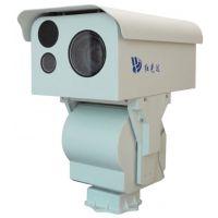 红光达科技智能激光夜视远距离油田湿地监控设备HGD—SJ系列