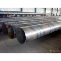 1220*9螺旋钢管价格多少钱/1220*9无毒防腐螺旋钢管厂/多少钱一吨/多少钱一米